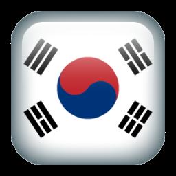 Koreanisch Deutsch in Graz lernen